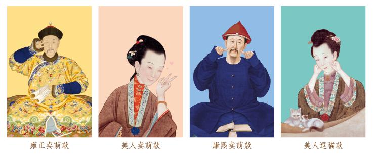 官员考察_北京考察之一:故宫文创为什么这么火? | 刘海粟美术馆